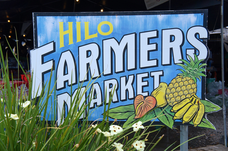 Welcome to Hilo Farmers Market