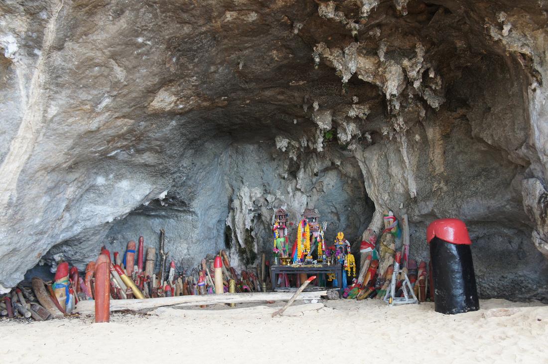 Phallic cave was interesting.