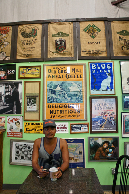 Green World Coffee Farms, Oahu, Hawaii